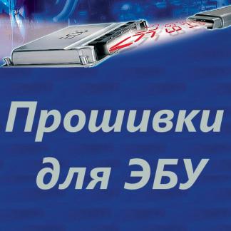 EMS2101