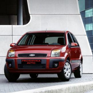 Fusion I/Fiesta V
